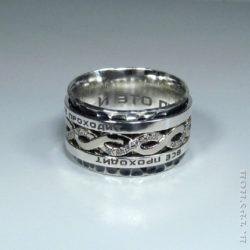 Кольцо-спиннер с бриллиантами